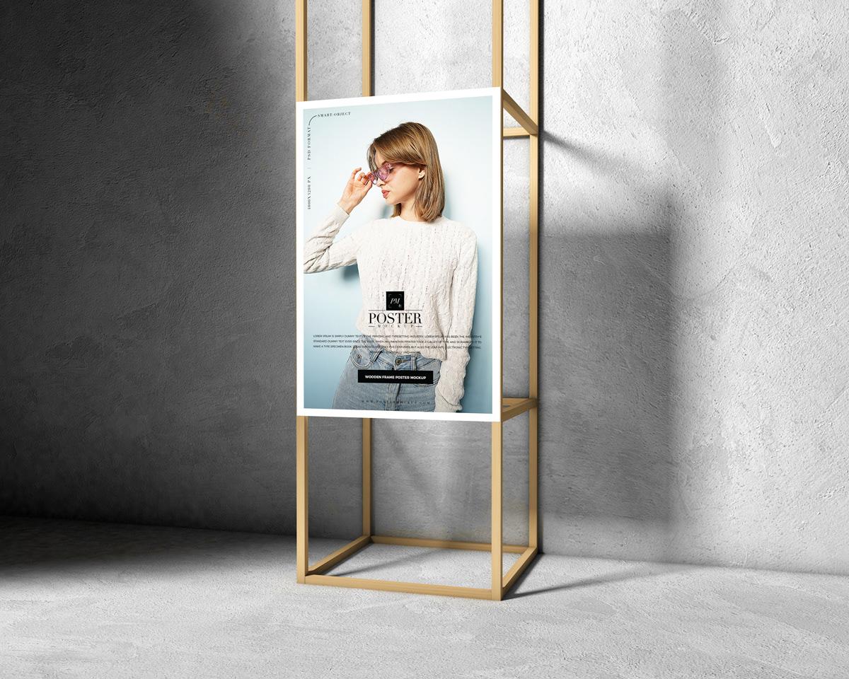 Free Wooden Frame Poster Mockup