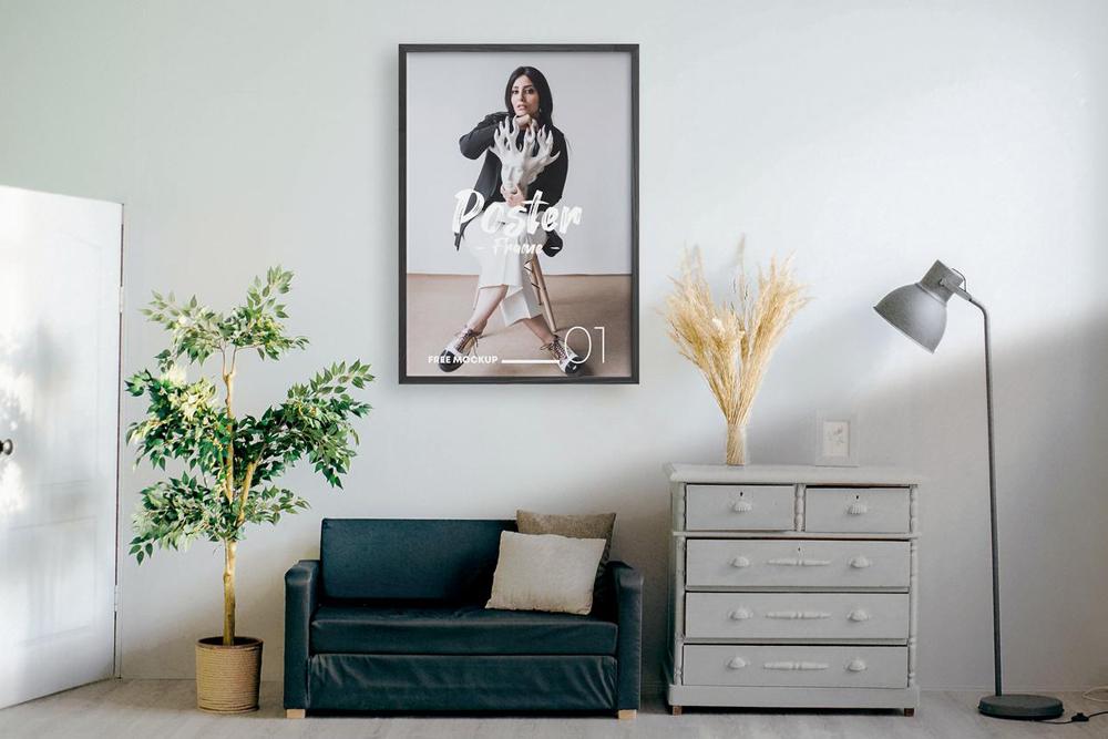 Poster Frame in Room Free Mockup